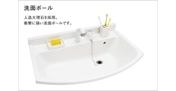 Panasonicの洗面化粧台交換、水回り交換 エムライン