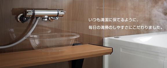 クリナップのお風呂、ユアシス お風呂リフォーム、リノベーション