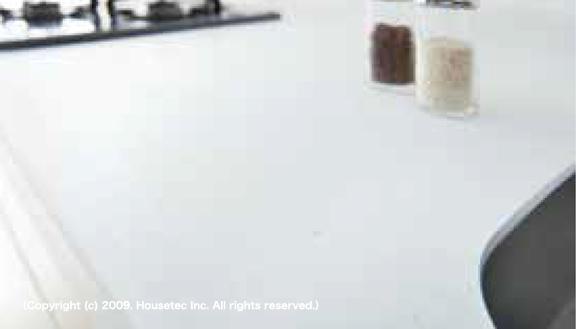 ハウステックのキッチン コパンナのリフォーム 水回り交換