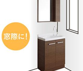リクシルの洗面台、リフラ リノベーション、リフォーム