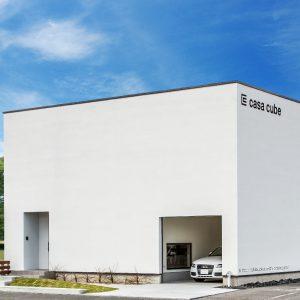 たくさんの住宅が溢れるなか、心地いい暮らしを実現してくれる住宅はいくつあるだろうか。そもそも心地いい暮らしとはどんなものだろう? 今回はcasaシリーズの中でもデザイン性が高く、「四角い家」として全国で愛される「casa cube(カーサ・キューブ)」の心地よさをご紹介する。