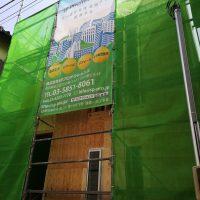 新築工事 リノベーション公式サイトです。リノベーションプランやサポート、事例や実績